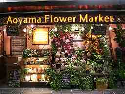 青山フラワーマーケット コトチカ四条店