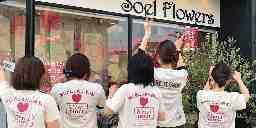 Soel Flowers 豊橋店
