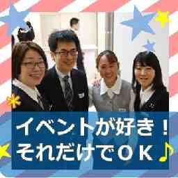 SEIBU 西武池袋店 アルバイト