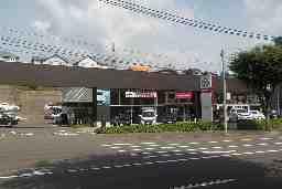 宮城トヨタ自動車株式会社