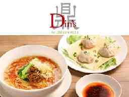 鼎Din`s by JIN DIN ROU