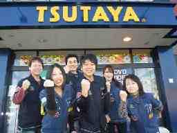 金澤文苑堂TSUTAYA金沢店