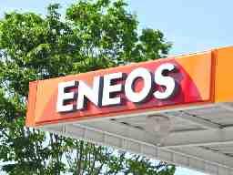 株式会社ネクステージ ENEOS(エネオス)セルフ大仙飯田SS