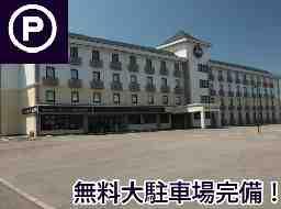 ホテル秋田御所野