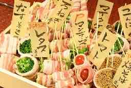 博多野菜巻き串と炭火焼 福ノ助