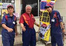 株式会社SHIMARS(シマース) 高岡笹川SS