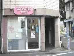 美容室TOM(トム) セカンド店