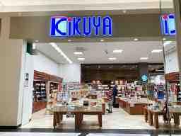 喜久屋書店