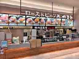 ローストビーフ丼 やまと イオンモール高岡店