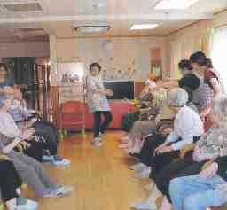 医療法人社団 昌栄会 グループホーム「あいち」