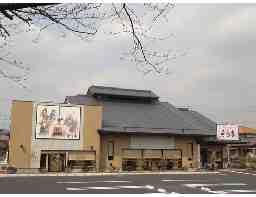 そうま川島本店・そうま坂戸店・そうま上尾店・そうま東松山店