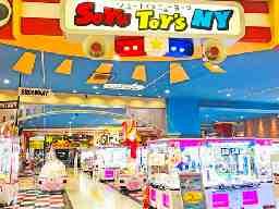 ソユー トイズニューヨーク 守谷店