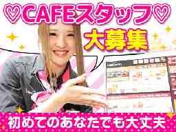 バンカレラ 松阪店