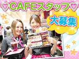 カフェ・バンカレラ鷲宮店