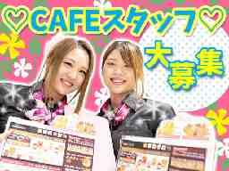バンカレラ 名古屋南店