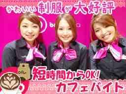 バンカレラ 四日市北店