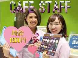 C's Cafe尾頭橋店