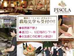 PISOLA 堺泉北店