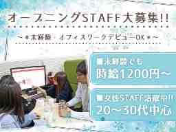 株式会社フェイスジャパン