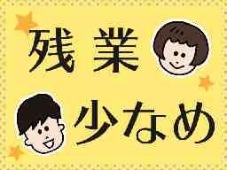 株式会社テクノ・サービス 働くナビ!
