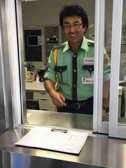 SPDセキュリA 横浜市戸塚区 守衛業務 大手企業の工場