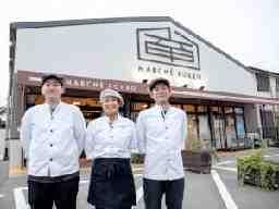 株式会社神戸牛牧場