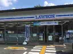 ローソン 大宮西小野堀町店/小山西元町店