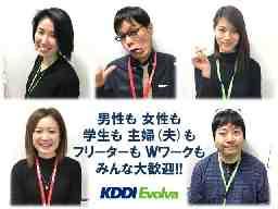株式会社KDDIエボルバ西日本支社佐世保センター/JA017548