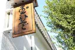 軍鶏料理 玉ひで 日本橋店/パート・調理補助