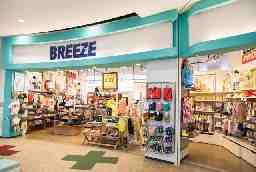 BREEZE&アプレレクール イーアス3F