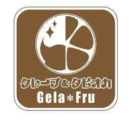 ジェラフルイオン鎌ヶ谷店