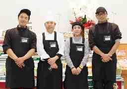 FoodsMarket satake 朝日町本店