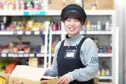業務スーパー TAKENOKO 門真本町店