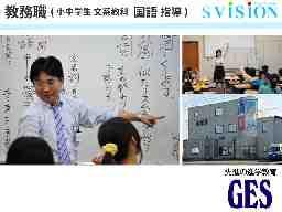 株式会社エスビジョングループ GES/Academy Campus/J-CAMPUS