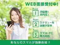 株式会社 セイノースタッフサービス500307-000
