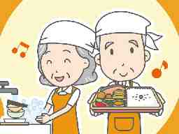 日清医療食品株式会社 関西支店 老人保健施設ルミエール 関西支店