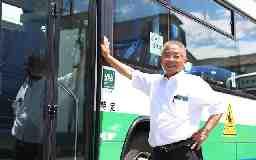 株式会社トーヨーふれ愛バス