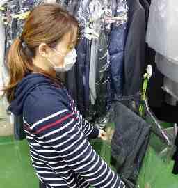 ドライ・クリーニング ほんま 武蔵新田工場