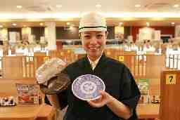 無添くら寿司 北九州市 八幡則松店