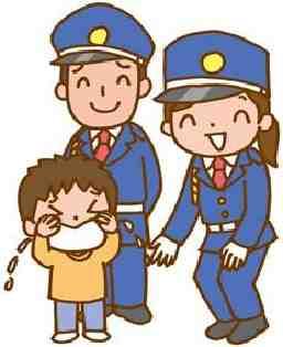 日新警備保障株式会社