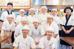丸亀製麺 苫小牧店  No.110756