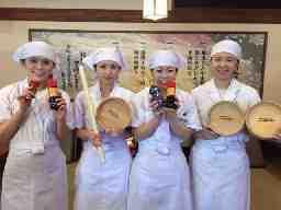 丸亀製麺 トリアス店  No.110094