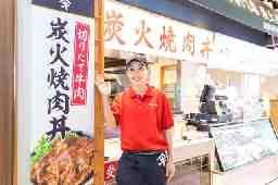 肉のヤマキ商店 ファボーレ富山店  No.111225