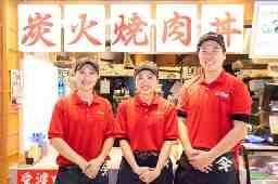 肉のヤマキ商店 MINANO店  No.111168