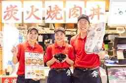 肉のヤマキ商店 センタープラザ店  No.111049