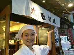丸亀製麺 JR亀有駅店  No.111284
