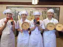 丸亀製麺 昭和白金店  No.110449