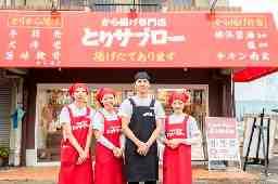 とりサブロー 堺草部店  No.111087