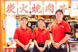 肉のヤマキ商店 イオンモール東浦店  No.111172