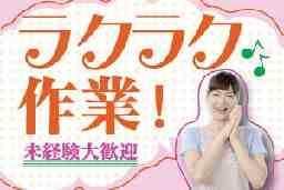 株式会社グロップ梅田オフィスSR2/0038